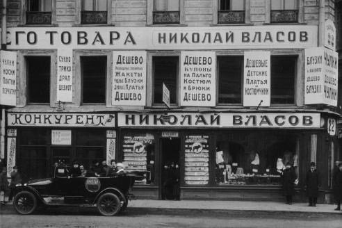 Витрины магазинов. Ленинград в годы НЭПа