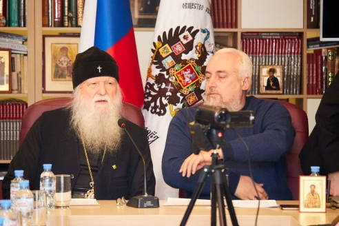 Круглый стол «Исторический путь России: взгляд А.С. Хомякова», 14 декабря 2018 года