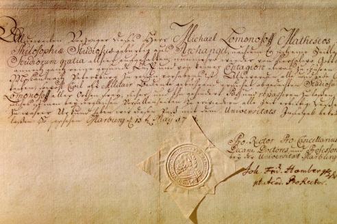 Паспорт, выданный М. Ломоносову Марбургским университетом 13 мая 1741 г.