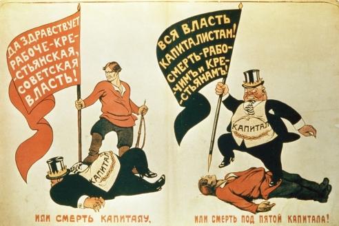 Советский плакат. Смерть капиталу