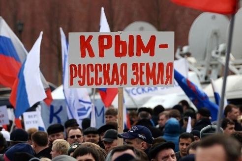 Волеизъявление крымчан