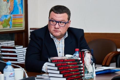 Презентация книги, 26 октября 2018 года