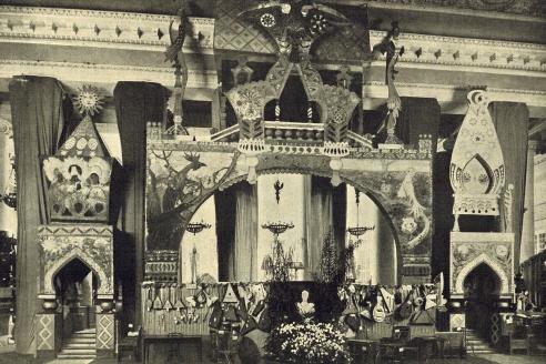 Всероссийская кустарно-промышленная выставка. Санкт-Петербург. 1902 г.