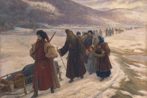 «Путешествие Аввакума по Сибири». С.Д. Милорадович