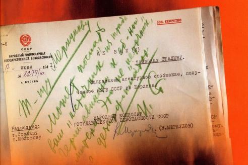 Доклад П.М. Фитина Сталину о грядущем нападении Германии на СССР. 17 июня 1941 г.