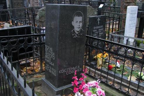 Могила первой жертвы Ионесяна Кости Соболева
