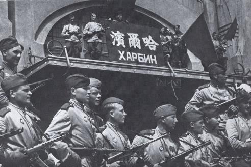 Парад Победы советских войск в Харбине. 1945 г.