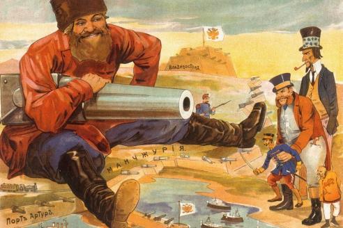 Русский плакат начала Русско-японской войны «Посидим у моря, подождём погоды». Джон Буль (Англия) и Дядя Сэм (США) толкают японского микадо на войну с Россией. Порт-Артур обороняет забайкальский казак, зажав под мышкой крепостное орудие