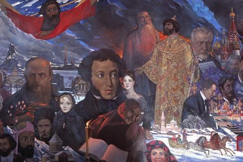 «Вклад народов СССР в мировую культуру и цивилизацию». И.С. Глазунов