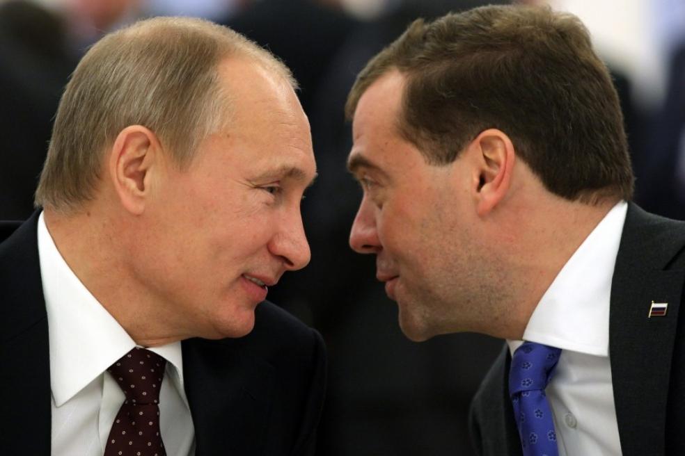 Рокировка между президентом РФ В.В. Путиным и Д.А. Медведевым. 2012 г.