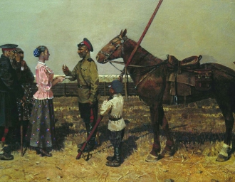 «Казачьи проводы». С.А. Гавриляченко