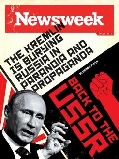 Россия — угроза миру
