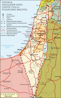 Политическая карта Израиля, Западного берега реки Иордан и Сектора Газа