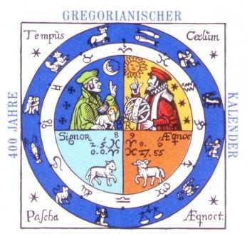 Григорианский  календарь