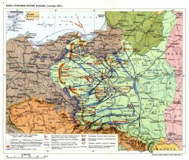 Кампания в Польше. Диспозиции противоборствующих сил. 31 августа 1939 г. План немецкой армии