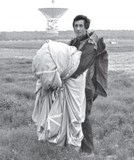 Первый парашютный прыжок. Осень 1983 года